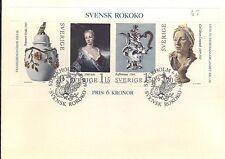 SWEDEN FIRST DAY COVER 1979 SOUVENIR SHEET - ART