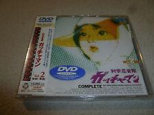 NEW SEALED DVD COMPLETE VIDEO JAPAN KAGAKU NINJATAI GATCHAMAN VOL 2 REGION