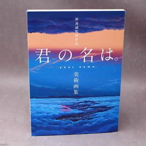 Makoto Shinkai - Your Name Collected Artworks - ANIME ARTBOOK NEW