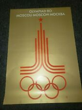 """Original 1980 Moscow Games Olympics Gold Poster  23.75 """"x 16"""""""