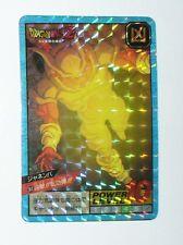 RARE CARTE CARD DRAGON BALL Z JAPONAISE PRISM  BANDAI  1995  N° 569