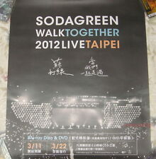 Sodagreen Walk Together Live 2012 Live Taipei Arena Taiwan Promo Poster