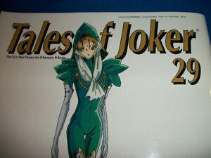 TALES OF JOKER #29 Mamoru Nagano FIVE STAR STORIES Art Work Manga 2002 TOYPRESS