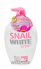 STRONG Dark Skin whitening bleach bleaching cream lotion kojic AHA hydroquinone