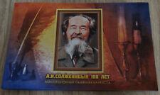 Banknote 100 rubles Aleksandr Solzhenitsyn in the booklet Nobel laureate