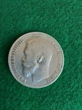 1 RUBLO 1899 NICOLAS II PLATA