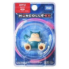 Takara Tomy Pokemon Moncolle-EX S81548 Snorlax Figure