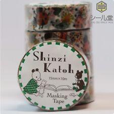 SEAL-DO Shinzi Katoh Washi Masking Tape - ks-mt-10011 - 5 ROLLS