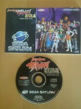 BATTLE ARENA TOSHINDEN URA ultimate revenge attack sega satun (instrucciones cd)