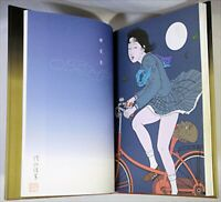 CHIMUSHI Erotic Art TOSHIO SAEKI Illustrations Taboo/Sadism/Voyeurism Japan