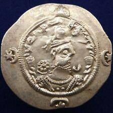 SASANIAN KINGS. Hormazd IV. 579-590 AD. AR Drachm;