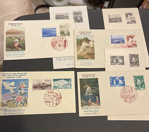 Japan Stamp FDC (x4) + 3 Info Sheets