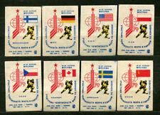 1979, ICE HOCKEY WORLD CHAMPIONSHIP, SET OF 8 OLD RUSSIAN MATCHBOX LABELS
