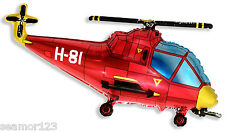 """1 x Red Helicopter helium foil balloon Supershape 23"""" x 38"""" 58cm x 97cm"""