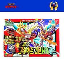 ELDRAN ROBOT TOMY STD KING GO SAURER Nekketsu Saikyo Go-Saurer Standard ZAURER