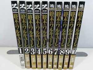 """""""Japanese Language"""" Shuumatsu no Valkyrie Vol.1-10 Set"""
