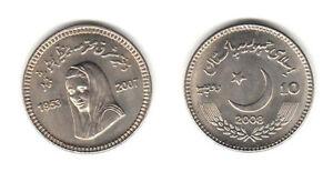 PAKISTAN 2007 10 RUPEE BENAZIR BHUTTO KM#69 WHOLESALE LOT OF 10 COIN UNC