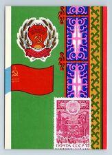 RARE Soviet CHECHNYA USSR State Emblem Coat & Flag w/ STAMP 1967 Postcard