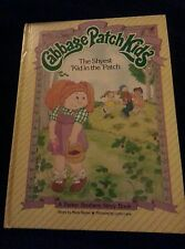 CABBAGE PATCH Book Xavier Roberts by Parker Brothers Colorful Pictures each page