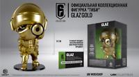 UBISOFT Rainbow Six Collection Gold Glaz Vinyl Figure Siege Chibi Charm DLC code