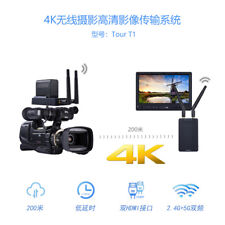 4K@30Hz Wireless HDMI Audio Video Adapter Receiver Transmitter For Broadcast Kit