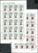 China 2011-29 27th Asian Int'l Stamp Exhibition 2V Full S/S 第27屆亞洲國際集郵展覽