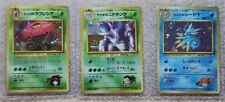 (142) 3x Lot of JAPANESE Holo Rare Pokemon Cards *NM* Nidoking Vileplume Seadra