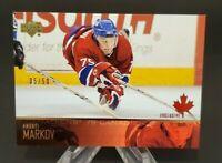 2003-04 Upper Deck Canadian Exclusives #346 Andrei Markov 35/50