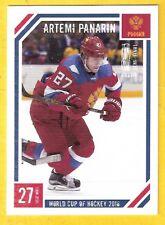 2016 Russian Ice World Cup of Hockey Artemi Panarin /199