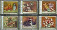 Timbres Flore Arts Tableaux Roumanie 2992/7 o lot 28731
