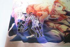 NARUTO yaoi doujinshi Naruto X Sasuke (B5 24pages) Susanou ryu Aca iro Acairo