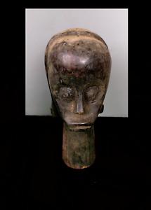 Old Tribal Fang Reliquary Head Figure    --- Gabon