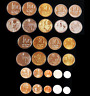 Complete SET Of Israel Old Sheqel - Include Special Issue Coin - Lot of 14 Coins