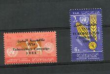 ANTI TUBERCULOSIS CAMPAIGN Y.A.R. 1966 set