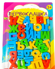 Магнитная Азбука Magnetic Russian Alphabet Letters Fridge Magnets ABC USSR