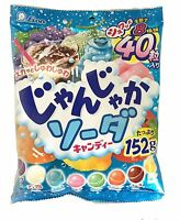 "New Lion ""Noisy"" 8-flavor Soda Hard Candy Japanese Import 152g 40 pieces  f/s"