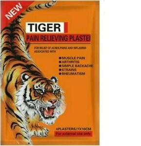 Tiger Heat Balm Pain Relief Herbal Plaster Patch 2pk-8pcs SALE FREE POST 7x10cmR