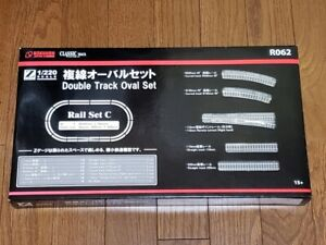 Rokuhan Z Gauge R062 Rail Set C Double Track Oval Set Model Train