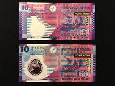 HONG KONG. 2 X 10 DOLLARS  UNC