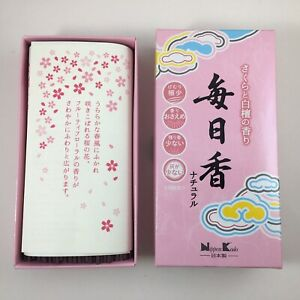 280 Sticks Japanese Nippon Kodo MAINICHI-KOH Cherry Blossom & Sandalwood Incense