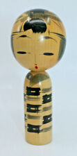 "Japanese Traditional Wooden Kokeshi Doll Signed by Artist 15 cm 4 7/8"" Tall"