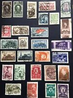 Russia 1925 - 1944 Collection of Early Soviet Stamps Used