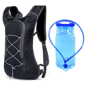 Cycling Water Bag Hydration Backpack Bicycle Riding Running Bag Water Bladder 2L