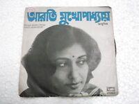 ARATI MUKHOPADHAY  BENGALI MODERN SONGS  BENGALI  rare EP RECORD INDIA 1984 EX
