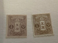 1913 Japan Stamp Lot GA3 Catalog 115