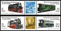 EBS East Germany DDR 1981 Narrow Gauge Railways (II) Michel 2629-2633 ZD MNH**