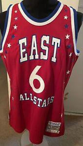 Julius Erving Autographed Jersey Allstar Game Jersey 1983 Mitchell & Ness NBA