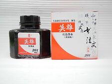 HERO for Brush Pen Fountain Pen Bottle ink 60ML RED(China)
