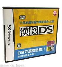 Kanji Drills KankKen Nintendo DS Sonomama Rakubiki Jiten   USED