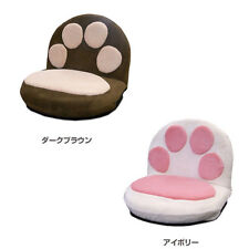 New Paw Foam Cushion Floor Chair Reclining Relax Cat Choose color From Japan